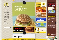 Welcome to McDonald's Japan